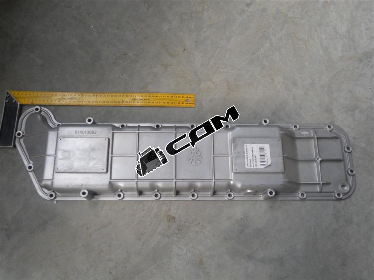 Крышка маслоохладителя CDM855  614010083