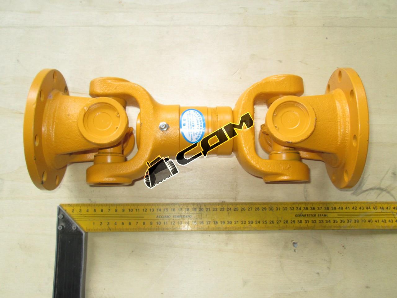 Вал карданный задний CDM853 CDM853.04.02
